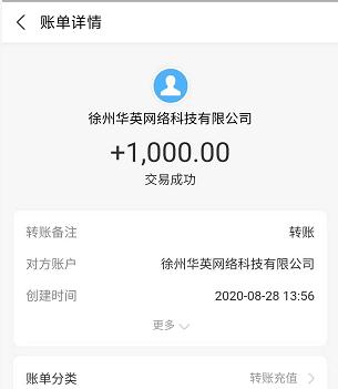 加导师微信一天赚500?加入先投资钱都是骗子项目